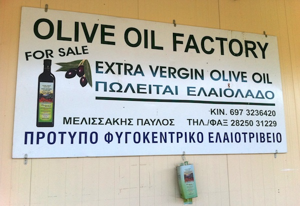 Melissaki Olive Oil Factory, Chania, Crete