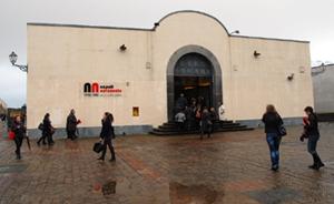 Novecento a Napoli Museum