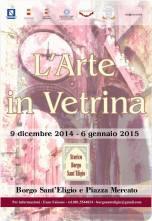 L'Arte in Vetrina e Natale al Mercato e al Borgo Orefici