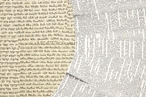 Project XXI – 'La scrittura visuale/La parola totale'